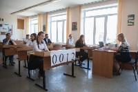 ЕГЭ по химии , Фото: 20