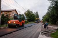 Ремонт дороги по улице Токарева. Тула., Фото: 5