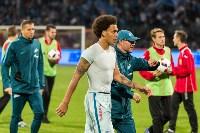 Арсенал - Зенит 0:5. 11 сентября 2016, Фото: 112