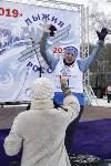 Лыжная России-2019, Фото: 47
