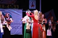 Мисс Тульская область - 2014, Фото: 524