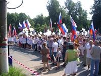 Митинг против насилия на Украине, Фото: 3