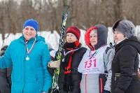 «Яснополянская лыжня - 2016», Фото: 97