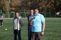Открытие Кубка Слободы-2015, Фото: 50