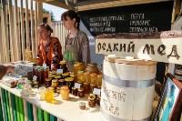 фестиваль фермерской еды СВОЕ, Фото: 115