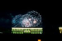 """Концерт группы """"А-Студио"""" на Казанской набережной, Фото: 130"""