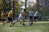 Групповой этап Кубка Слободы-2015, Фото: 305