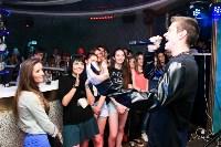 Концерт рэпера Кравца в клубе «Облака», Фото: 38