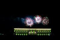 """Концерт группы """"А-Студио"""" на Казанской набережной, Фото: 120"""