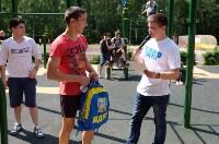 Соревнования по воркауту от ЛДПР, Фото: 40
