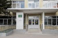 Тульские школы на удаленке, Фото: 15