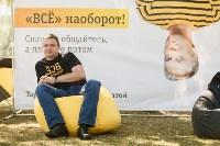 """""""Всё наоборот"""" от Билайн, Фото: 14"""