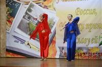 Спортивный праздник в СОШ № 17 , Фото: 3