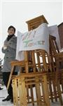 Юный предприниматель – бизнес для школьников, Фото: 3