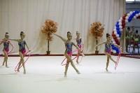 """Соревнования по художественной гимнастике """"Осенний вальс"""", Фото: 1"""