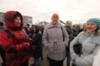 Митинг в честь Дня народного единства, Фото: 42