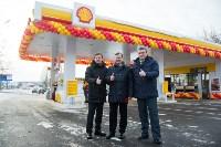 Первая дилерская АЗС Shell, Фото: 1