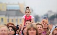 Дни Москвы в Туле, Фото: 19