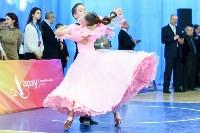 I-й Международный турнир по танцевальному спорту «Кубок губернатора ТО», Фото: 61