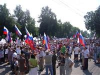 Митинг против насилия на Украине, Фото: 4