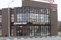 Магазин «Добрый свет» в Туле: Какая люстра подойдет вашему дому?, Фото: 26