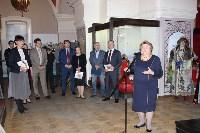 В музее оружия открылась выставка собрания Музеев Московского кремля, Фото: 5