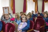 В Туле прошёл конкурс детских рисунков «Мои родители работают в прокуратуре», Фото: 23