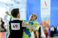 I-й Международный турнир по танцевальному спорту «Кубок губернатора ТО», Фото: 24