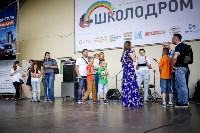 «Школодром-2018». Было круто!, Фото: 457