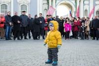 День народного единства в Тульском кремле, Фото: 63