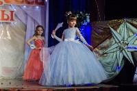 Принцесса Тулы - 2015, Фото: 76