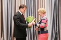 Губернатор поздравил тульских педагогов с Днем учителя, Фото: 30
