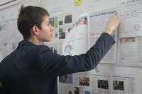 На выставке школьных СМИ, Фото: 7