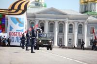 Парад Победы. 9 мая 2015 года, Фото: 54