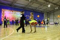 Танцевальный турнир «Осенняя сказка», Фото: 58