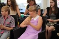 Тульский голос. Дети. , Фото: 57