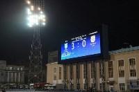«Сибирь» Новосибирск - «Арсенал» – 3:0, Фото: 10
