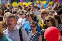 1 мая в Туле прошло шествие профсоюзов, Фото: 19