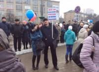 Митинг в честь Дня народного единства, Фото: 3