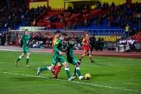 Матч «Арсенал – Рубин», Фото: 79