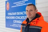 Лучший спасатель Тульской области, Фото: 18