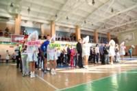 XIII областной спортивный праздник детей-инвалидов., Фото: 39