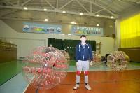 Турнир по бамперболу, Фото: 3