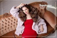 Первая выставка «Кировской меховой фабрики» пройдёт в Туле, Фото: 1