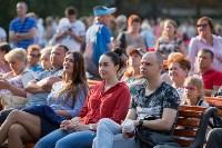 «Школодром-2018». Было круто!, Фото: 41