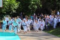 «Айкидетство» в Поленово, Фото: 5