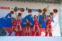 """Фитнес-фестиваль """"Активный гражданин"""", Фото: 49"""