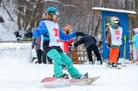 II-ой этап Кубка Тулы по сноуборду., Фото: 38