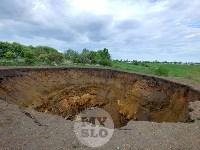 Гигантский провал в селе под Тулой расширяется: съемка с квадрокоптера, Фото: 10