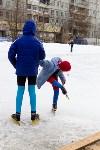 """Мемориал Гришина"" по конькобежному спорту., Фото: 47"
